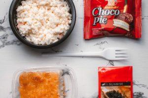 Завтрак Среда- упаковка